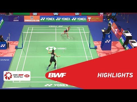 YONEX-SUNRISE HONG KONG OPEN 2018 | Badminton WS - F - Highlights | BWF 2018