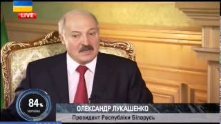 А. Лукашенко  дал интервью Савику Шустеру - 28.03.2014г