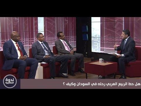 هل حط الربيع العربي رحله في السودان؟