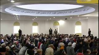 Swahili Friday Sermon 27th April 2012 - Islam Ahmadiyya