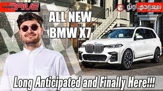 2019 BMW X7 Test Drive - Jameel Azher | OverDrive [English]