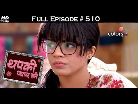 Thapki Pyar Ki - 6th December 2016 - थपकी प्यार की - Full Episode HD
