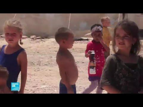 أكثر من 29 ألف طفل وامرأة من 62 دولة يعيشون في مخيم الهول شمال شرق سوريا