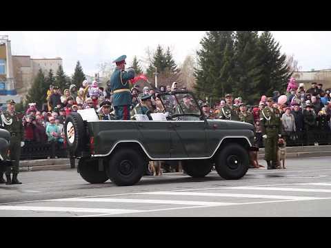 Торжественный парад  к 72 годовщине Победы  9 мая 1945 г. г.Северск-2017 г.
