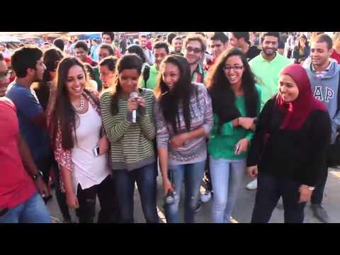 Closeup Egypt - GUC Karaoke 26