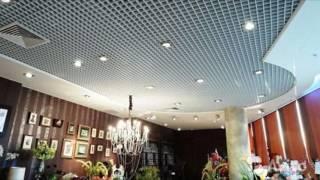 Грильято  подвесной решетчатый потолок