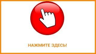 Кошачий Глаз Маникюр Как Делать Пошагово Видео