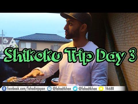 Road Trip to Shikoku, Japan - VLOG Day 3! Awaji Island, Costco, BBQ