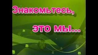 Визитная карточка Центральной детской библиотеки ''Лукоморье'' ЦБС г. Шадринска