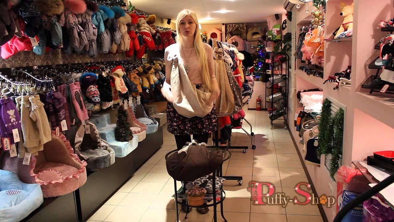 Купить одежду недорого Самара