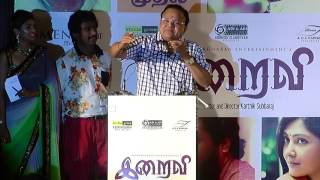 Actor Radha Ravi Teasing Lady Compere - Ultimate Comedy of Radha Ravi @ Iraivi Audio Launch - Must W