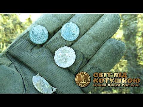 ЗАГУБЛЕНА ЛАДАНКА СВЯТОЇ ДІВИ МАРІЇ та декілька монет знайшов металошукачем - Світ під котушкою
