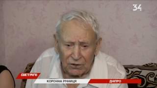 100-летняя супружеская пара отпраздновала 75-летнию годовщину свадьбы