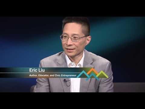 UW Four Peaks -- Eric Liu