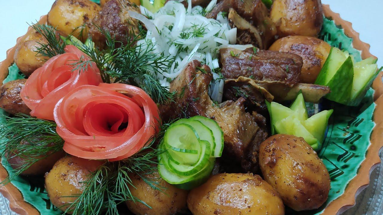 Казан кебаб самый вкусный самый простой!