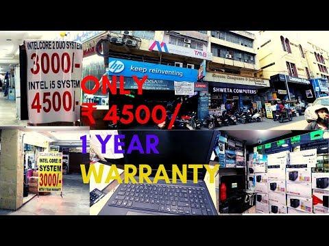Cheapest Laptop Market [Wholesale/Retail]  Ctc  Secunderabad Hyderabad