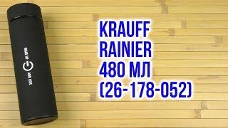 Розпакування Krauff Rainier 480 мл 26-178-052