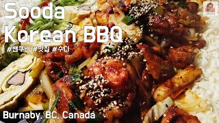 ??Sooda Korean BBQ/수다, Burnaby…