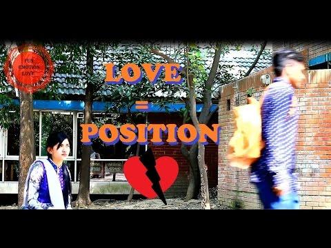 Download LOVE = POSITION l Bangla Funny Video l Fun Emotion Love Bangla New Funny Video