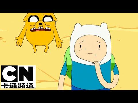 探險活寶 | 青蛙季節:夏 | 卡通頻道