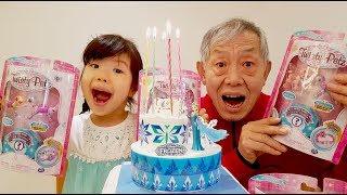 What birthday gift did Yuni receive from Grandpa? 트위스티펫 유니콘 팔찌 만들기놀이 Frozen Elsa Ice Cream Cake-로미유