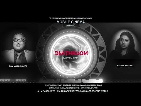 Death Room | Lockdown Film Challenge
