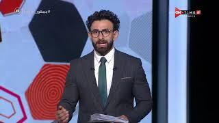 وكيله: مصطفي محمد لن يشارك في الأولمبياد