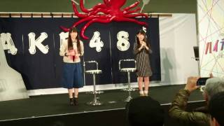 2016/12/18 HKT48 AKB48 46thシングル「ハイテンション」劇場盤 発売記...