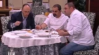 Адская кухня 1 - Пекельна кухня 1 (Украина) Выпуск 14 (13.07.2011)