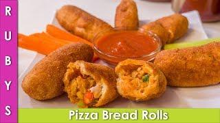 Pizza Rolls Lunch Box Tiffin Idea Recipe in Urdu Hindi - RKK
