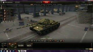 Как получить три отметки на стволе World of Tanks