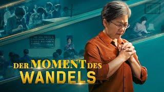 DER MOMENT  DES WANDELS | Die biblische Film Deutsch 2018 - Entdeckt die Geheimnisse der Bibel