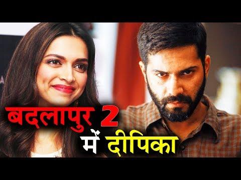 अब Badlapur 2 में होगी Deepika Padukone