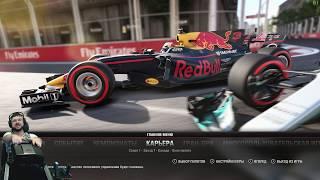 Добротная квалификация Гран-при Баку и гонка на классическом болиде F1 2017