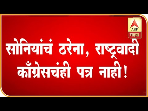 Mumbai |  Indian Constitution Expert Subhash Kashyap On Maharashtra  Situation