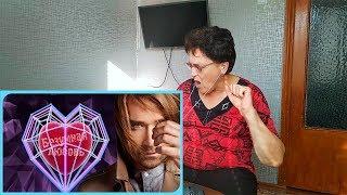 Олег Винник – Безумная Любовь [Lyric Video] РЕАКЦИЯ