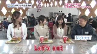 中谷イングリッシュさく裂!近畿大学潜入SP 【女子アナ向上委員会】 thumbnail