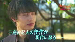 連続ドラマJ 三島由紀夫「命売ります」 2018年2月3日放送 episode4 「...