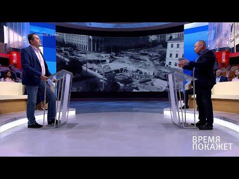 Процесс декоммунизации на Украине. Время покажет. 21.05.2019