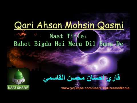 Qari Ahsan Mohsin Qasmi : Bahot Bigda Hei Mera Dil Bana De