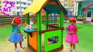 Игрушечный Макс и Новый Домик для собачки Видео для Детей