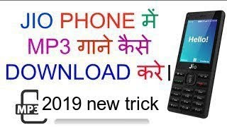 Download Jio phone phone me mp3juice se song download kare essy 2019 new