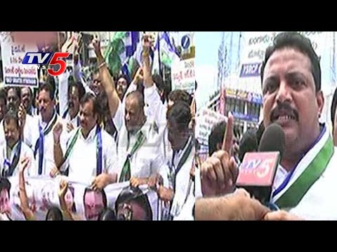 YCP Protest Against RTC Bus Fares and Power Tarriff Hike | RTC Cross - Roads | TV5 News