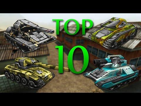 Tanki Online - Top 10 Kits