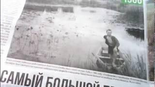 Как крестьяне реку пропили.Сухая Россошь просит о пощаде.