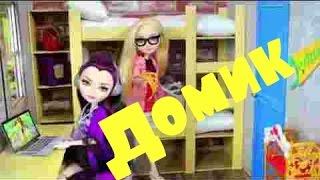 Барби домик из  картонной коробки , кукла барби,как сделать для кукол  домик для барби(Как сделать комнату для куклы и двухъярусной кроватью На столике разместим ноутбук., 2014-08-29T10:54:29.000Z)