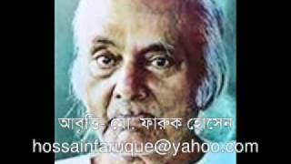 Bidrohi-Kazi Nazrul Islam.wmv