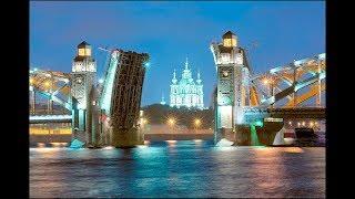 Обложка Город на Неве я там бываю во сне
