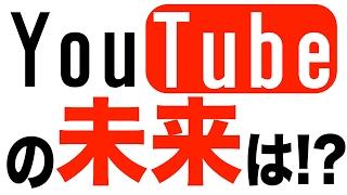 今年流行る動画はこれだ!YouTubeの未来を占いで検証してみた!