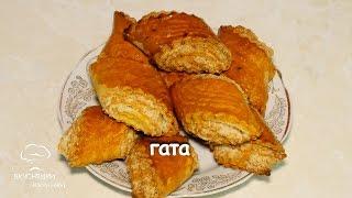 Вкусняшки НЯМ-НЯМ #3 | Королева армянской выпечки Гата